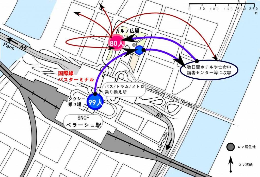 Cartographie en japonais du mouvement des roms à Perrache