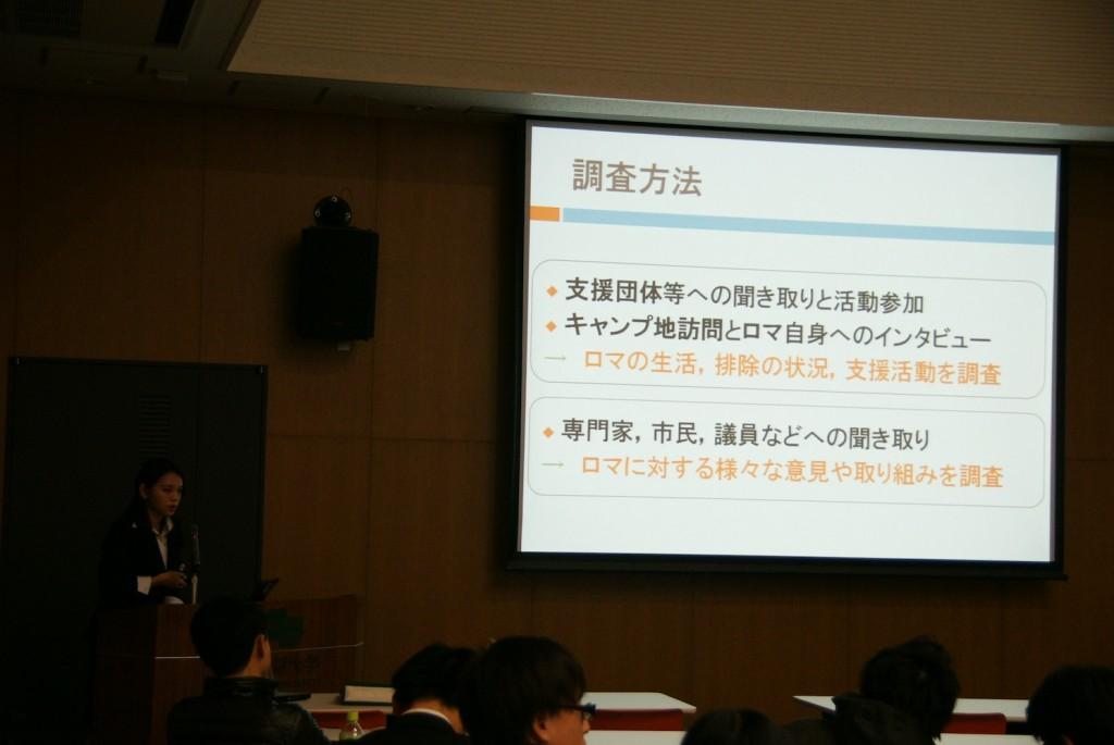 La soutenance de l'étudiante japonaise